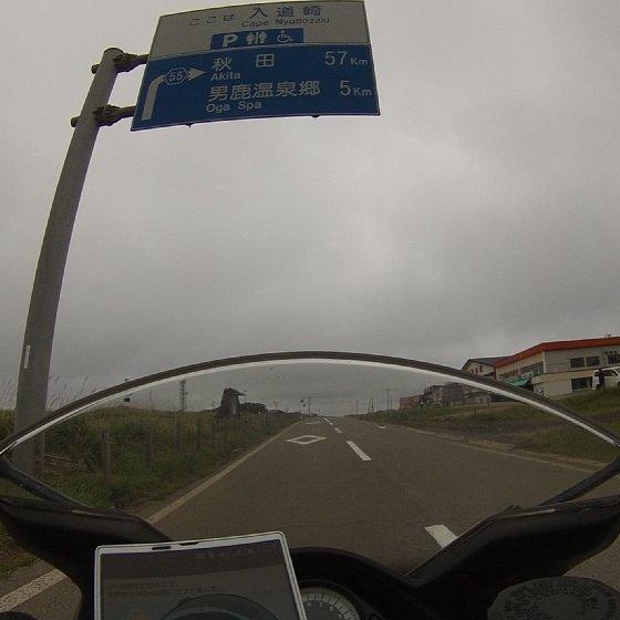 秋田県ツーリングスポット盛りだくさん!男鹿半島・寒風山と鳥海山は、走ってよし、眺めてよし!